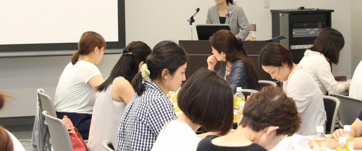 給食セミナー(9/4)の動画配信がスタート
