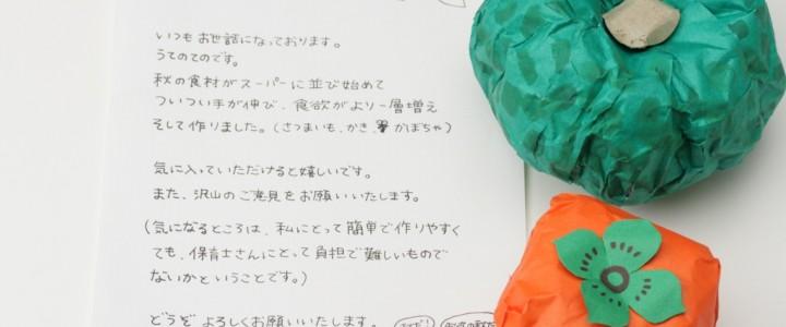 食育教材・紙で和食をつくる