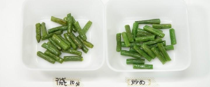 スチコンの同時加熱で作る野菜料理2品