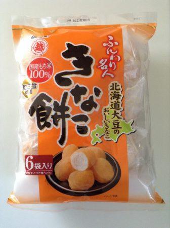 きなこ餅(表)