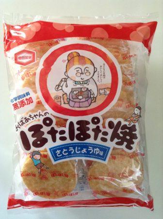 ぽたぽた焼(表)