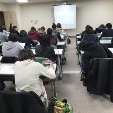 セミナー【保育園給食と子どもの栄養】2017/12/13