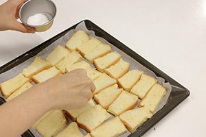 甘さを感じられる「レシピ」への改良(フレンチトースト)