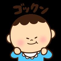 5-6_GOKKUN
